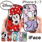 iFace アイフェイス iPhone8 アイフォン8 ケース ディズニー iPhone7 アイフォン7 ケース キャラクター First Class ブランド 正規品 耐衝撃 アイフォンケース