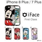 iPhone8plus アイフォン8プラス アイフォン7プラス ケース ディズニー iFace アイフェイス iPhone7plus First Class 耐衝撃 アップ スマホケース メンズ