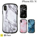 HAMEE iPhone X用 iFace First Class Marbleケース ホワイト IP8IFACEMARBLEWH