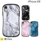 iPhone XR ケース おしゃれ 画像
