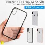 iPhone11Pro iphone11 iphone SE2 ケース SE 第2世代 カバー XS X XR XS Max 8 7 PATCHWORKS LUMINA ケース