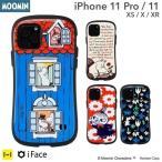 iFace アイフェイス ムーミン スマホケース iPhone XR XS X ケース ムーミン 家 iPhone ミィ ケース