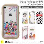 iFace Reflection 専用 ディズニー キャラクター インナーシート iPhoneSE SE2 iPhone 8 7  disney スマホグッズ