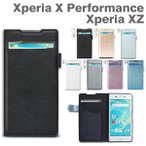 Xperia X Performance SO-04H SOV33 502SO DaOn Slim View 窓付き 手帳型 ケース ブランド カバー