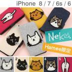 anello - iPhone8 iPhone7 iPhone6s iPhone6 ケース 手帳 横 アイフォン7 Paquet du Cadeau ねこどっと サガラ刺繍 手帳 横型 ケース アイホン アイフォンケース 猫