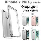 iPhone7Plus アイフォン7 プラス アイホン7 プラス Spigen シュピゲン iPhoneケース Ultra Hybrid