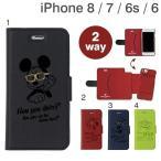 iPhone7 アイフォン7 ケース ディズニー 2Way 手帳型ケース SLIM メガネ iPhone6s iPhone6 iPhone 手帳 横 ミッキー ミニー
