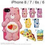 ショッピングケアベア (iPhone 8/7/6s/6専用)MERRY GADGET ケアベア 3D iPhoneケース