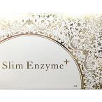 スリムエンザイムプラス 30包入 酵素ダイエット / サプリメント