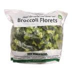 2個セット 冷凍ブロッコリー 2.27kg×2 [冷凍便] 【NEW WORLD FARMS】