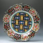 繊細な手描きのトルコ キュタフヤ陶器 飾り皿 プレート 工芸品 民芸品 トルコ雑貨 トルコ キュターヤ陶器 手描き絵皿ミュージアムピース 30cmプレート