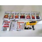 緊急セット~美味しい防災食(18食)とアルファ化米(2食)と手回し発電機内蔵 AM/FMラジオ ソーラー充電 携帯電話充電のセット 。送料込み! 非常用食品