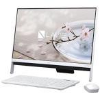新品 NEC LAVIE Desk All-in-one PC-DA350GAW[23.8型/Celeron/メモリ4GB/HDD1TB/Windows 10/Office 2016付属/ホワイト][在庫あり][即納可]