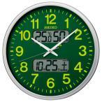 セイコー SEIKO KX237H 壁掛け時計 掛け時計 大型 電波時計 連続秒針 スイープムーブメント デジタル カレンダー 温度計 湿度計