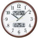 【セイコー】SEIKO 電波掛け時計 KX383B  【時の逸品館】