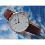 ダニエル ウェリントン DANIEL WELLINGTON 腕時計 DW00100175 DW00600175 PETITE 32mm
