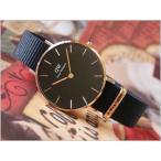 ダニエル ウェリントン DANIEL WELLINGTON 腕時計 DW00100215 DW00600215 ローズゴールド 32mm CLASSIC PETITTE CORNWALL クラシック プチ コーンウォール