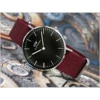 ダニエル ウェリントン DANIEL WELLINGTON 腕時計 DW00100274 DW00600274 シルバー 36mm CLASSIC ROSELYN クラシック ロズリン ブラック