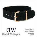 ダニエル ウェリントン DANIEL WELLINGTON 替ベルト 18mm幅 (時計直径36mm用) DW00200137