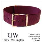 ダニエル ウェリントン DANIEL WELLINGTON 替ベルト 20mm幅 (時計直径40mm用) DW00200207