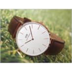 ダニエル ウェリントン DANIEL WELLINGTON 腕時計 DW00100006 DW00600006 ローズゴールド 40mm CLASSIC ST MAWES クラシック セントモース
