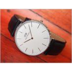 ダニエル ウェリントン DANIEL WELLINGTON 腕時計 DW00100020 DW00600020 シルバー 40mm CLASSIC SHEFFIELD クラシック シェフィールド