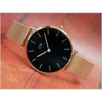 ダニエル ウェリントン DANIEL WELLINGTON 腕時計 DW00100161 DW00600161 ローズゴールド 32mm CLASSIC PETIT MELROSE クラシックペティットメルローズ ブラック