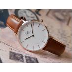ダニエル ウェリントン DANIEL WELLINGTON 腕時計 DW00100172 DW00600172 PETITE 32mm