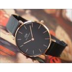ダニエル ウェリントン DANIEL WELLINGTON 腕時計 DW00100201 DW00600201 ローズゴールド 32mm CLASSIC PETITE ASHFIELD クラシック プチ アッシュフィールド