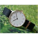 ダニエル ウェリントン DANIEL WELLINGTON 腕時計 DW00100253 DW00600253 ローズゴールド 32mm CLASSIC PETITTE CORNWALL クラシック プチ コーンウォール