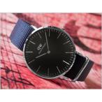 ダニエル ウェリントン DANIEL WELLINGTON 腕時計 DW00100278 DW00600278 シルバー 40mm CLASSIC BAYSWATER クラシック ベイズウォーター ブラック