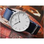ダニエル ウェリントン DANIEL WELLINGTON 腕時計 DW00100280 DW00600280 シルバー 36mm CLASSIC BAYSWATER クラシック ベイズウォーター