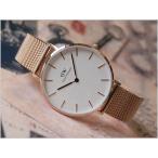 ダニエル ウェリントン DANIEL WELLINGTON 腕時計 DW00100305 DW00600305 ローズゴールド 36mm PETITE MELROSE ペティット メルローズ