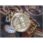 マークバイマークジェイコブスの腕時計がお買い得です!