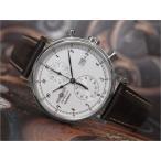 ツェッペリン ZEPPELIN 腕時計 7578-1 ノルドスタン クォーツ 41MM レザーベルト