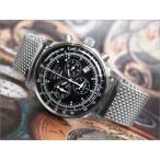 ツェッペリン ZEPPELIN 腕時計 7680M-2 100周年記念 クォーツ 42MM メタルベルト
