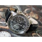ツェッペリン ZEPPELIN 腕時計 7690-2 100周年記念 クォーツ 42MM レザーベルト