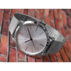 ポールスミス PAUL SMITH 腕時計 P10054 MA メンズ メッシュメタルベルト