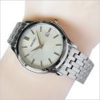 セイコー SEIKO 腕時計 SKK703J1 メンズ メタルベルト クォーツ (Cal 7N32)