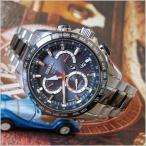 セイコー SEIKO 腕時計 SSE041J1 メンズ メタルベルト アストロン GPS電波受信 ソーラー (Cal 8X53)