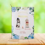 結婚式 招待状 手作りキット ディアドッグ フレッシュブルー