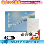(YAMASYO) 長生灸(ちょうせいきゅう) 1000壮(レギュラー・ライト・ハード)の3種類。 レビューを書いて試供品プレゼント! ※当日出荷