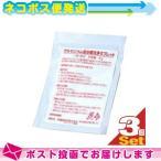 (レスピレ用)浴槽洗浄剤タブレット x 3袋セット :ネコポス発送
