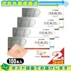 �ե��� �����/�����(����Ԥ���)100��X2Ȣ(SJ-525) 200�� ���Ȥ߹�碌��ͳ���åȡ�+��ӥ塼�����٤�ץ쥼����� ���ͥ��ݥ�ȯ�� �������в�