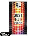 コンドーム サイズ別シリーズ! 不二ラテックス ジャストフィット(JUST FIT) XL size 12個入り  ※当日出荷