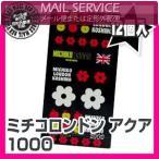 不二ラテックス ミチコロンドン コシノ アクア 1000 12個入 C0271 ※完全包装でお届けします。 :メール便発送