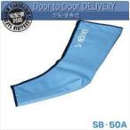 ドクターメドマー(DM-5000EX) ショートブーツ用 ショーツブーツ(SB-50A) 片脚用カフ