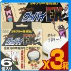 ゴキブリ駆除剤 医薬部外品 ゴキちゃん グッバイEX(6個入)×3個セット 半生タイプ
