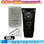 ビピットCCクリーム(PREMIUM COLOR CORRECTION CREAM) 50g