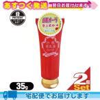 美容乳液/美容クリーム 白肌シスターズ 白肌美乳液(Shirohada Binyueki) 35g x2個セット+レビューで選べるプレゼント付 :cp4